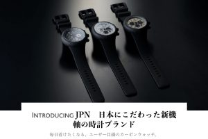 Read more about the article メディア掲載丨HODINKEE