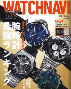 Read more about the article メディア掲載丨WATCHNAVI Winter