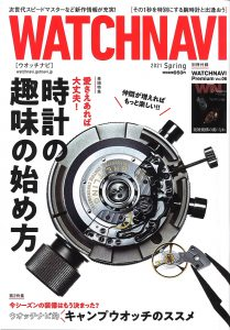 Read more about the article メディア掲載丨WATCHNAVI