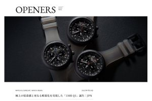 Read more about the article メディア掲載|OPENERS