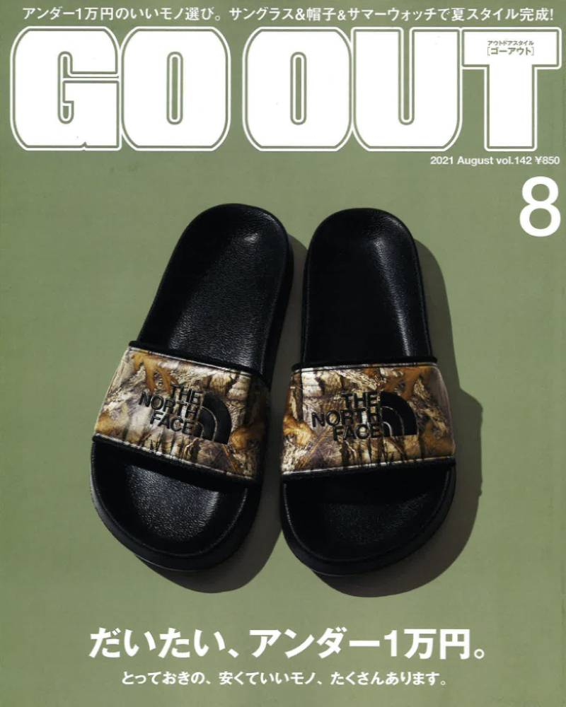 You are currently viewing メディア掲載 GO OUT 8月号